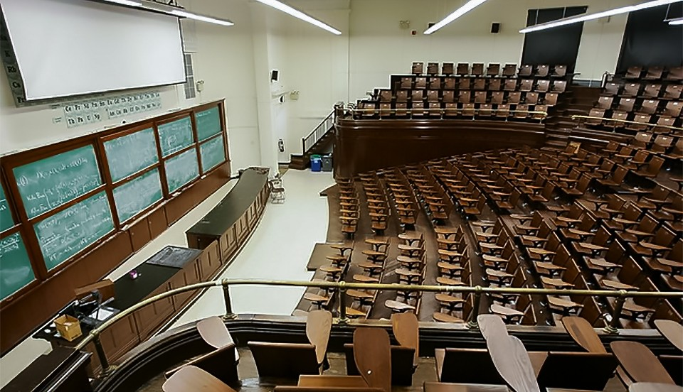 Photo of a classroom in Havermeyer Hall